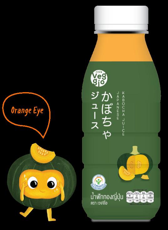 veggio JAPANESE KABOCHA JUICE product@2x